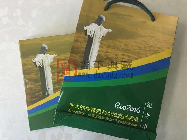 奥运纪念币珍藏册