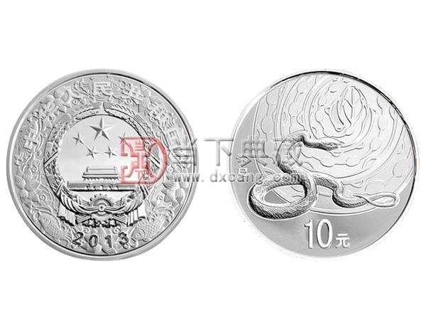 2013中国癸巳(蛇)年天性金银纪念币套装